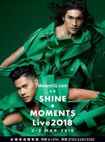 Shine Moments Live