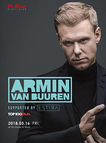 Armin Van Buuren无锡专场