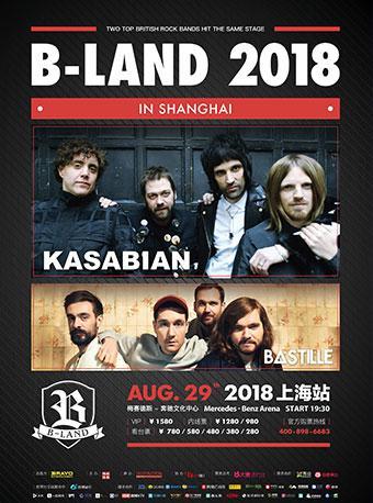 B-Land上海演唱会