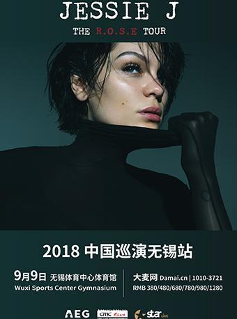 "JESSIE J ""THE R.O.S.E. TOUR""2018中国巡演无锡站"