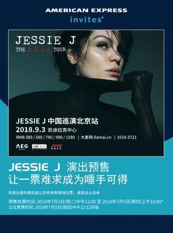 Jessie J 中國巡演 北京站--美國運通專屬購票通道