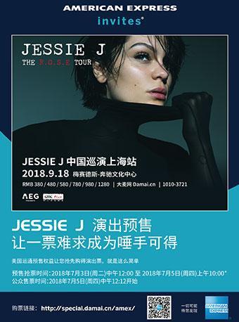 Jessie J 中國巡演 上海站—美國運通專屬購票通道