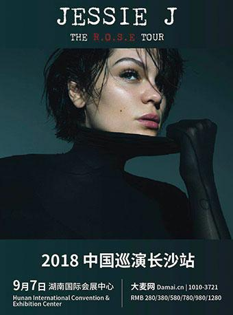2018 JESSIE J 中国巡演长沙站