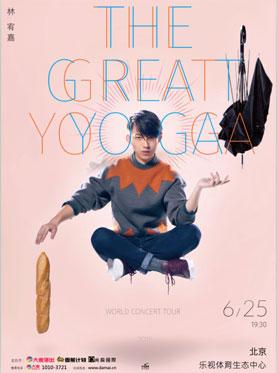 林宥嘉 THE GREAT YOGA 世界巡回演唱会-北京站