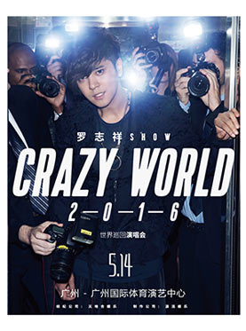 """罗志祥2016 """"CRAZY WORLD""""世界巡回演唱会 –广州站"""