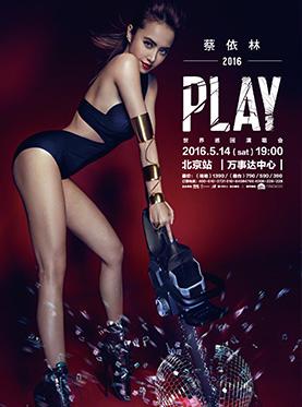 蔡依林2016 PLAY世界巡回演唱会北京站