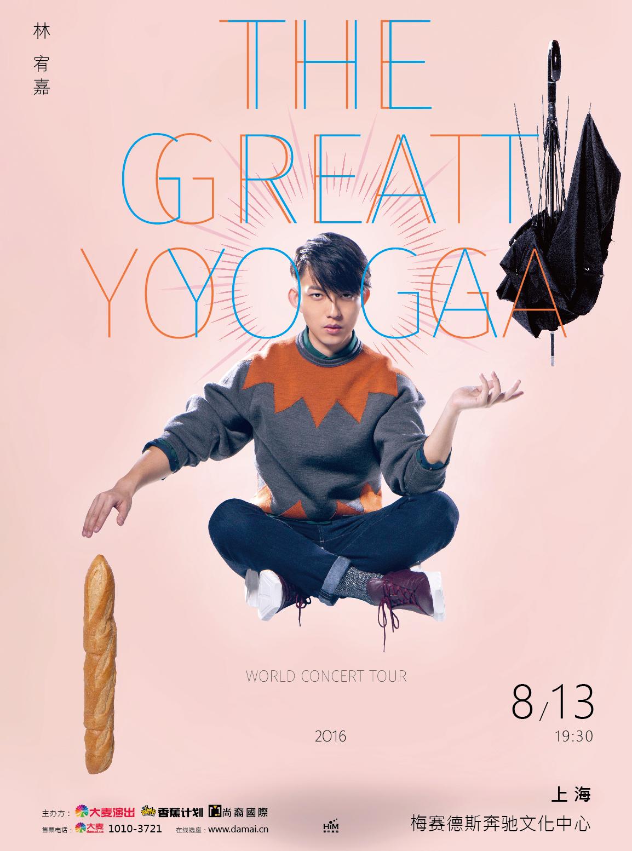 林宥嘉 THE GREAT YOGA 世界巡回演唱会-上海站