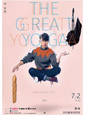 林宥嘉 THE GREAT YOGA 世界巡回演唱会-深圳站