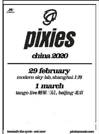 【 Pixies 巡演 】演唱會上海站