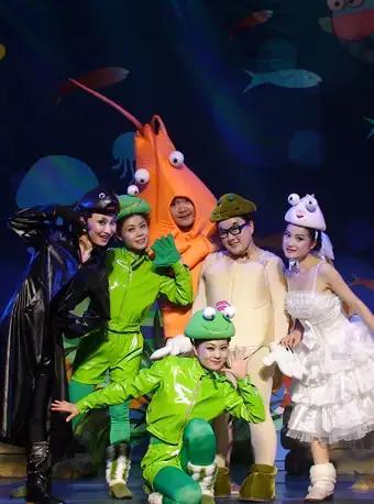 上海 音乐童话剧《小蝌蚪找妈妈》