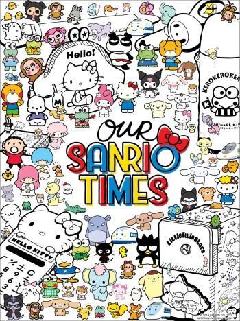 Our Sanrio Times 主题展