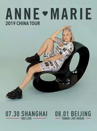 ANNE-MARIE巡演北京站