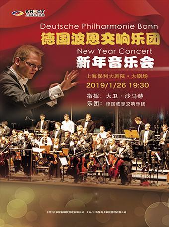 德国波恩交响乐团新年音乐会
