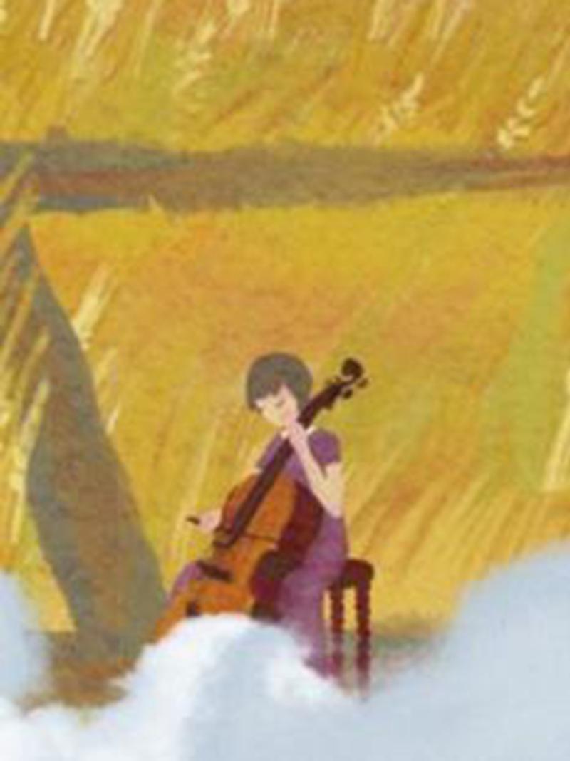 《大提琴手》田园交响乐赏析
