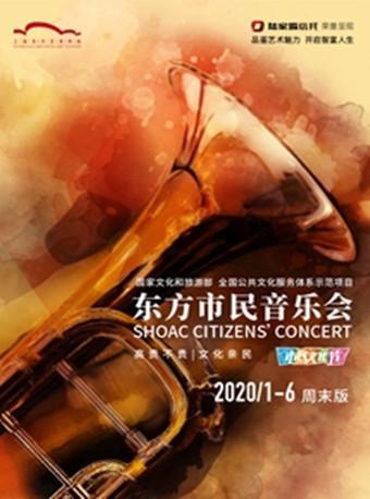 潘洵与科隆 钢琴大提琴音乐会
