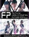 Perfume World Tour 4th Future Pop上海站