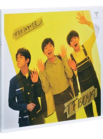 官方正版 TFBOYS新专辑