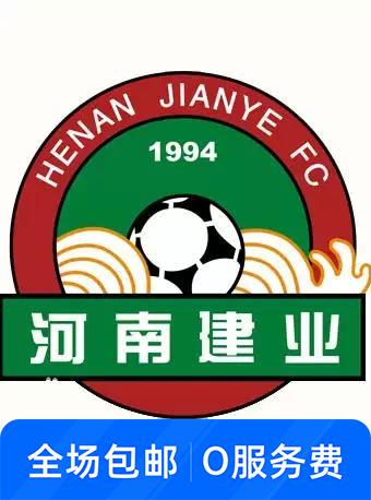 中超联赛第 19轮河南建业VS武汉卓尔