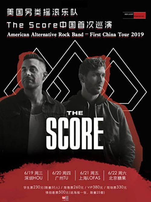 The Score巡演 广州站