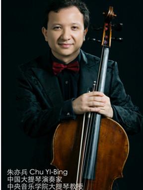 """朱亦兵大提琴乐团 """"相约北京""""艺术节—超级大提琴SuperCello"""