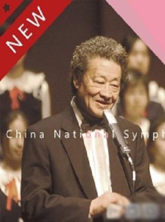 春天里的歌世界名歌童声合唱·新春音乐会