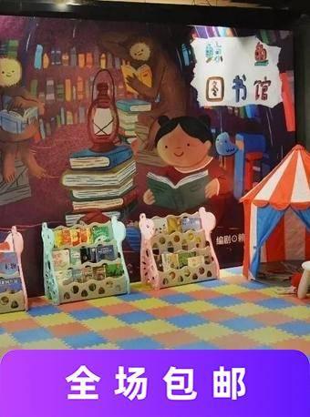 奇幻童話親子劇《鯨魚圖書館》