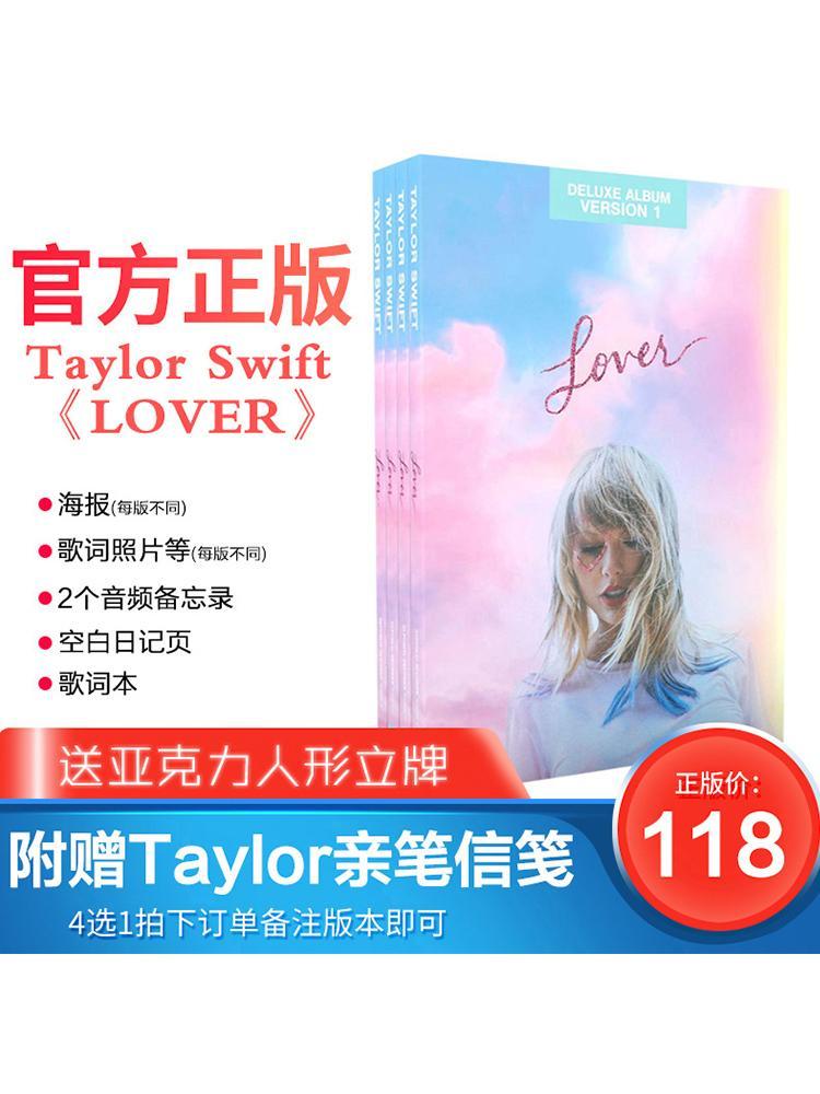 霉霉專輯Lover泰勒斯威夫特 豪華版