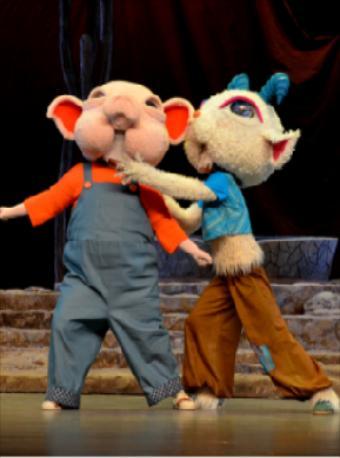 儿童剧《我是太平羊》