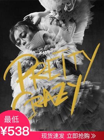 容祖儿 香港演唱会