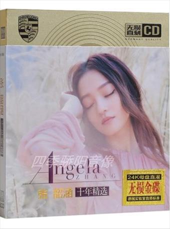 正版张韶涵cd