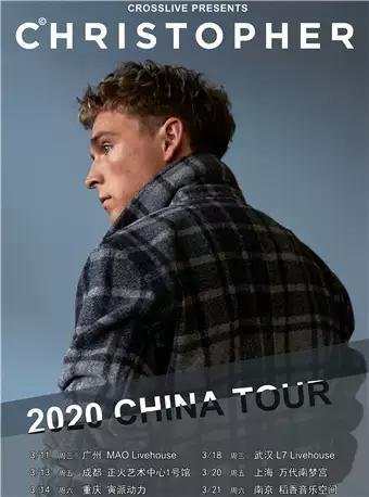 Christopher 2020中國巡演