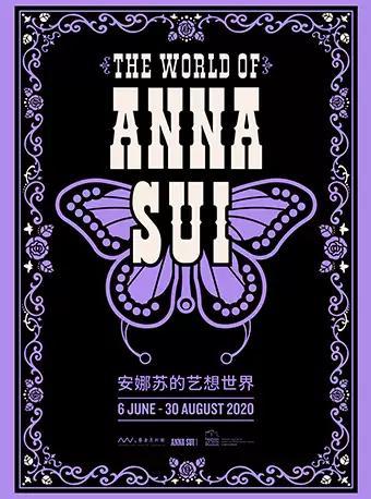 安娜蘇的藝想世界