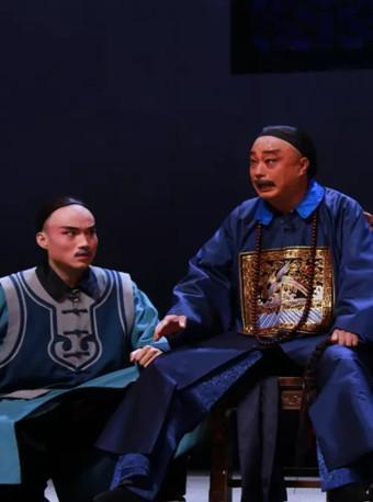 豫剧《九品巡检暴式昭》