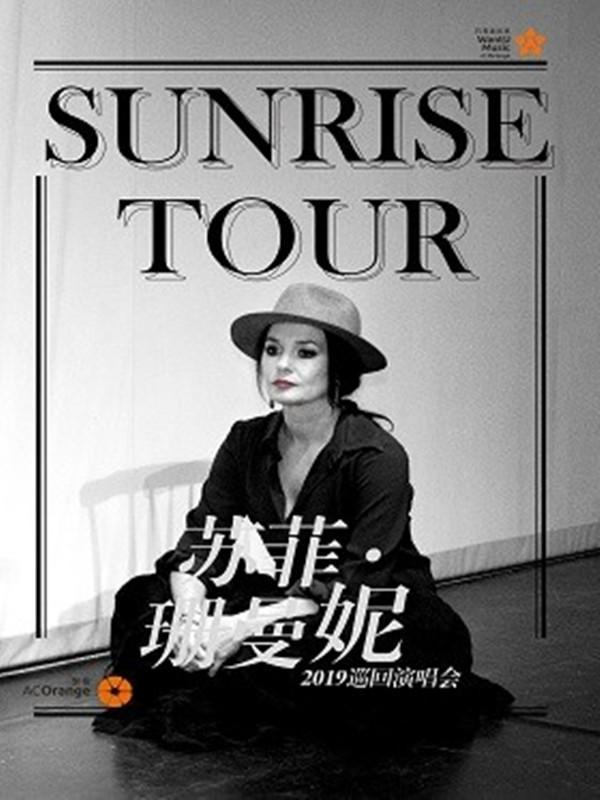 苏菲·珊曼妮北京演唱会