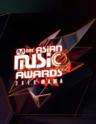 MAMA亚洲音乐大奖