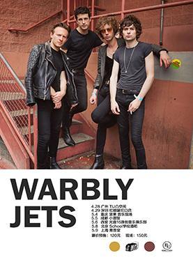 WARBLY JETS北京巡演