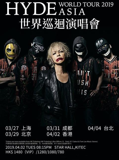 HYDE 香港演唱会