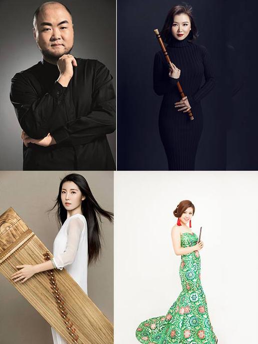 哈尔滨音乐学院青年民族乐团音乐会