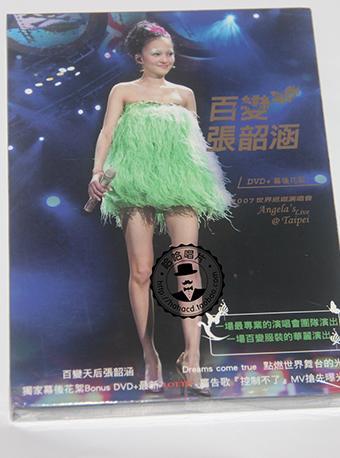 张韶涵《百变张韶涵巡演-台北场》[CD+