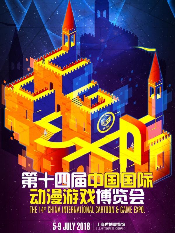 CCG EXPO 2018