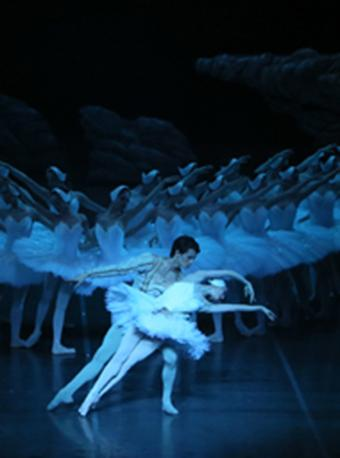 上海芭蕾舞团舞剧《天鹅湖》