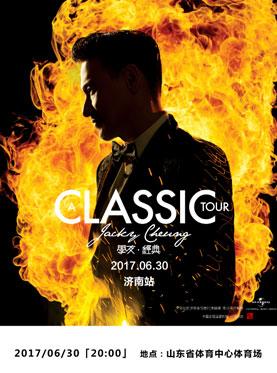 2017 A CLASSIC TOUR学友·经典世界巡回演唱会 济南站