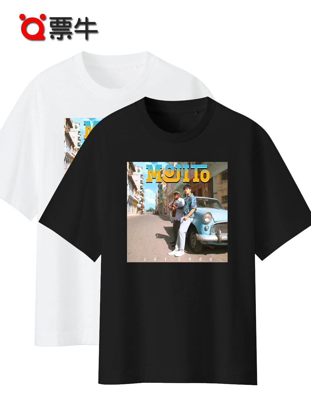 周杰倫《mojito》同款T恤