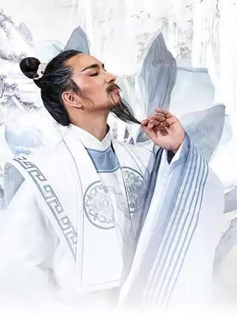 国窖1573艺术周暨舞剧《李白》