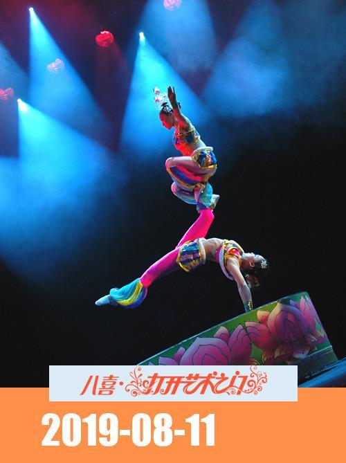 中国杂技团专场演出