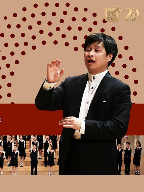 唱游时光—世界名曲童声合唱音乐会