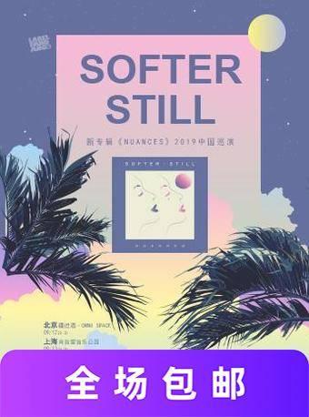 Softer Still 深圳演唱會
