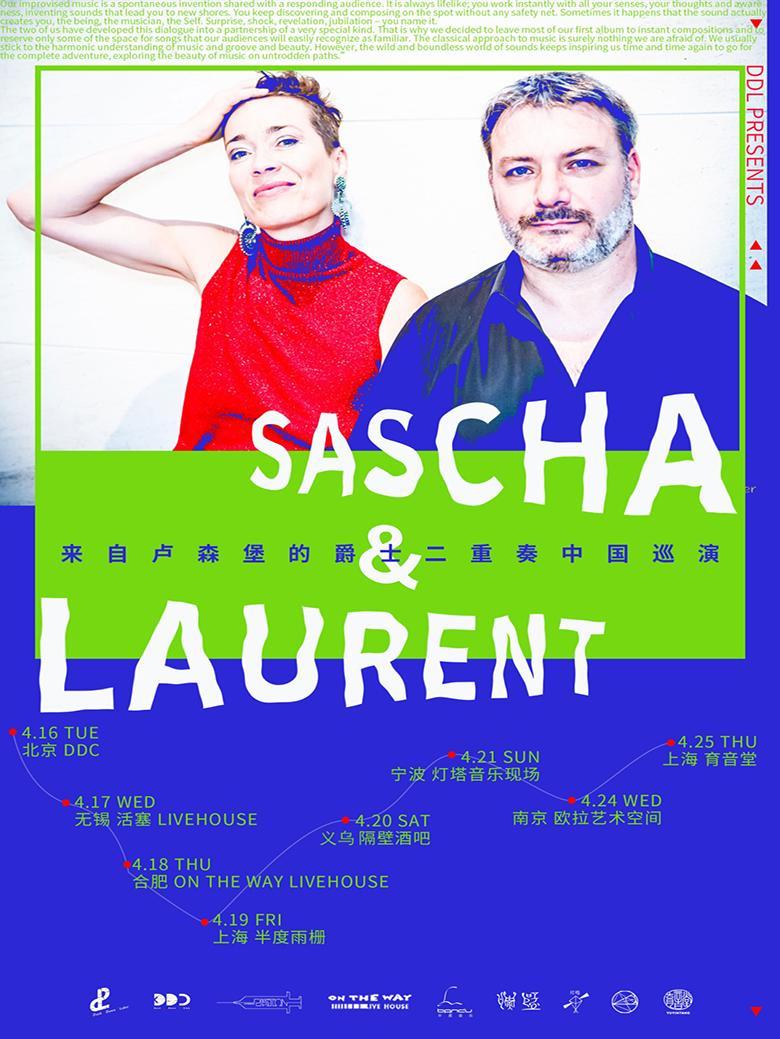 Sascha&Laurent巡演宁波站