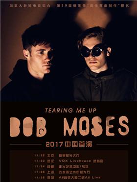 Bob Moses上海演唱会