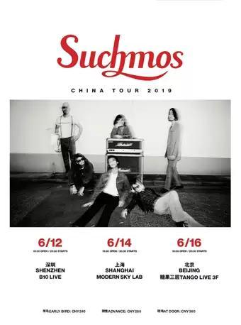 Suchmos 演唱会北京站